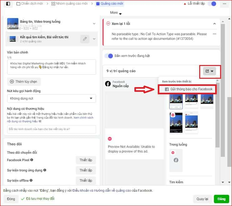 Gửi thông báo xem trước mẫu quảng cáo Facebook